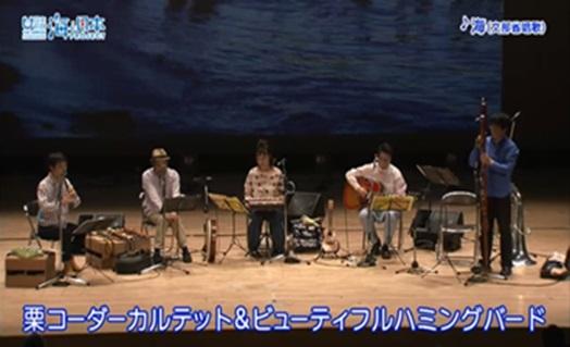 海と日本PROJECT in 長野