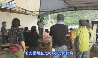 長野県-A・#03S (2)