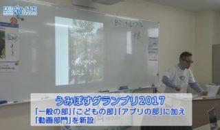 長野県-A・#02S (3)