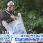 長野県-A・#05S  (2)