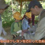 長野県ーA11ーs1