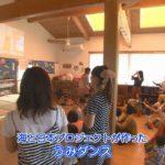 長野県ーA18ーS1