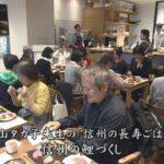 長野県-A・19-S3