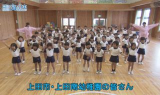 長野県-A・26-S2