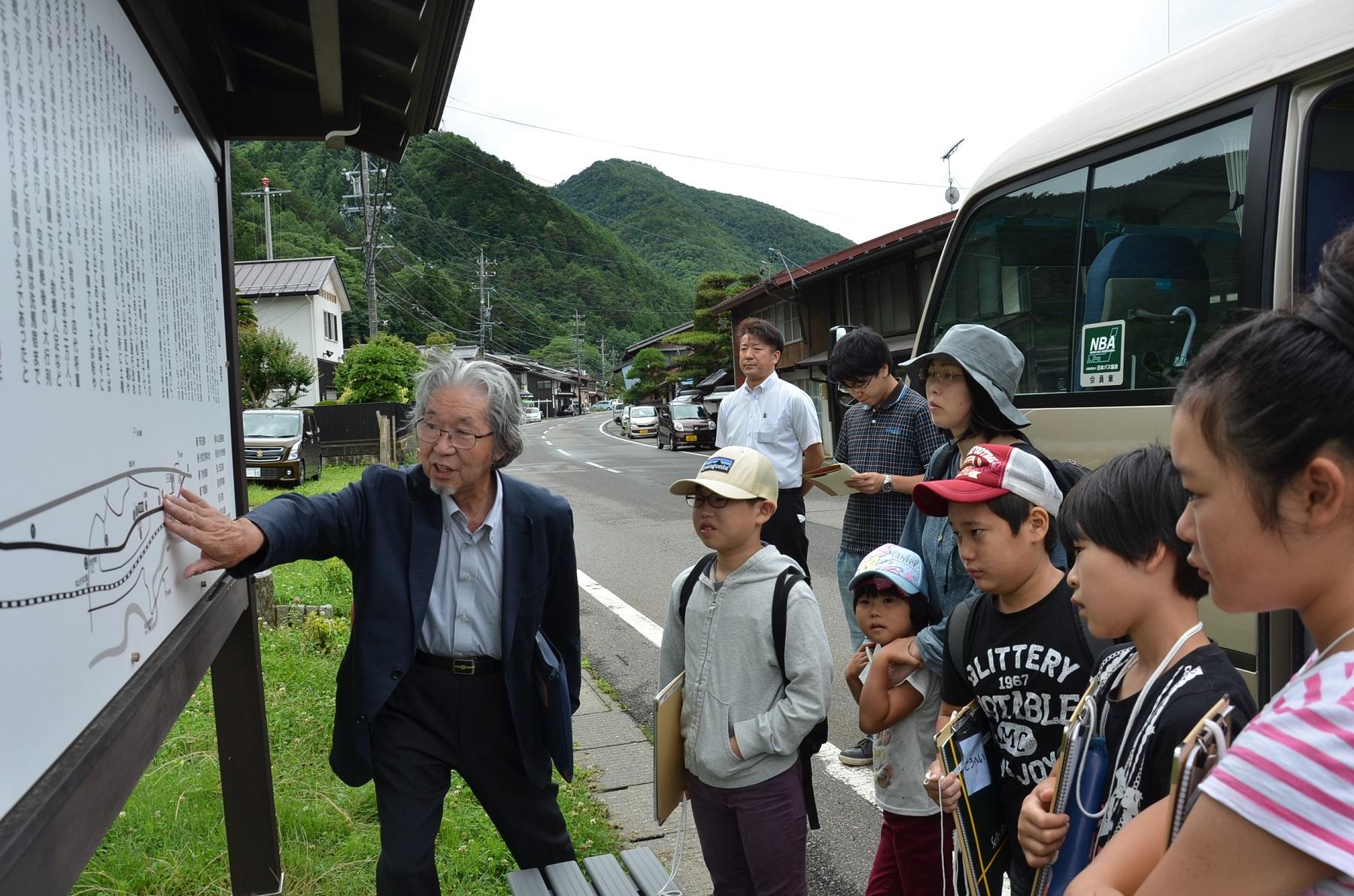 本山宿に到着