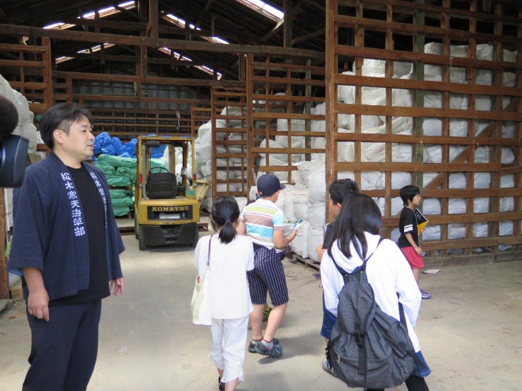 テングサの倉庫