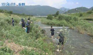長野県ーA09ーs1
