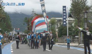 長野県ーA16ーs1
