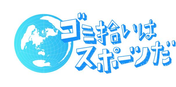 パネル4:ロゴ