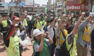 長野県-A08-s2