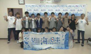 長野県-A11-S6