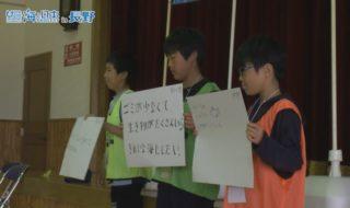 長野県-A12-S7