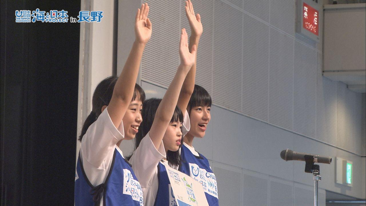 長野県-A18-s2