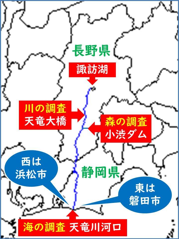 地図フリップ2