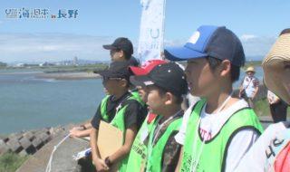 長野県-A20-s5