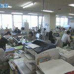 長野県-A28-S3