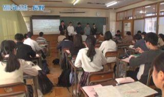 長野県-A29-03