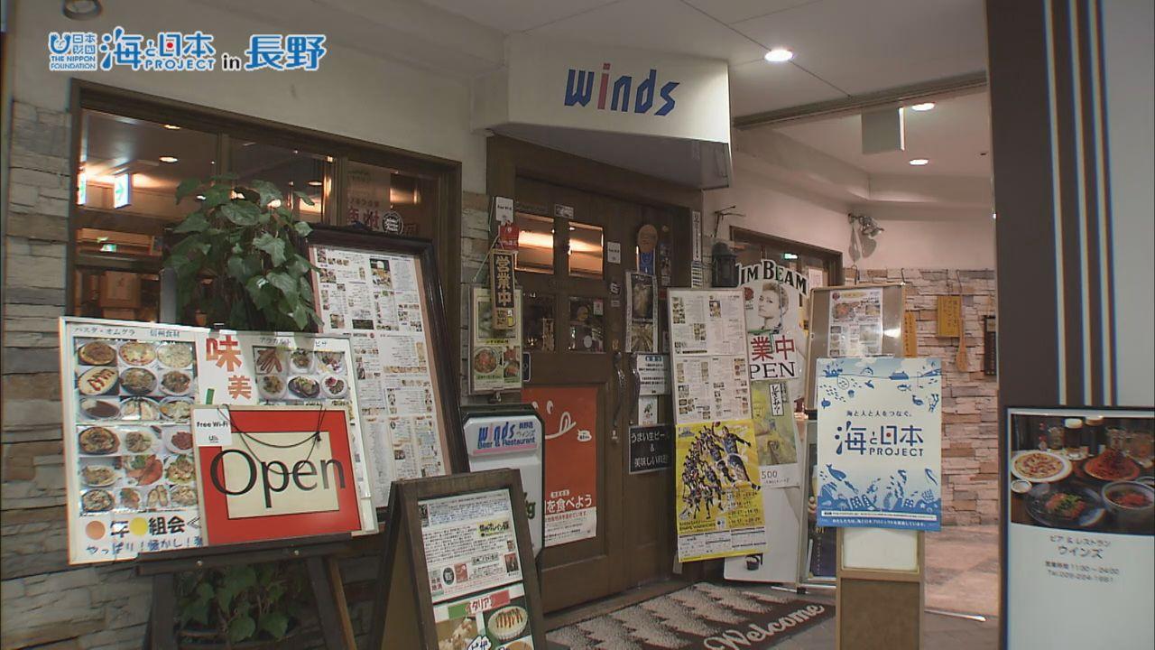 長野県-A30-s5
