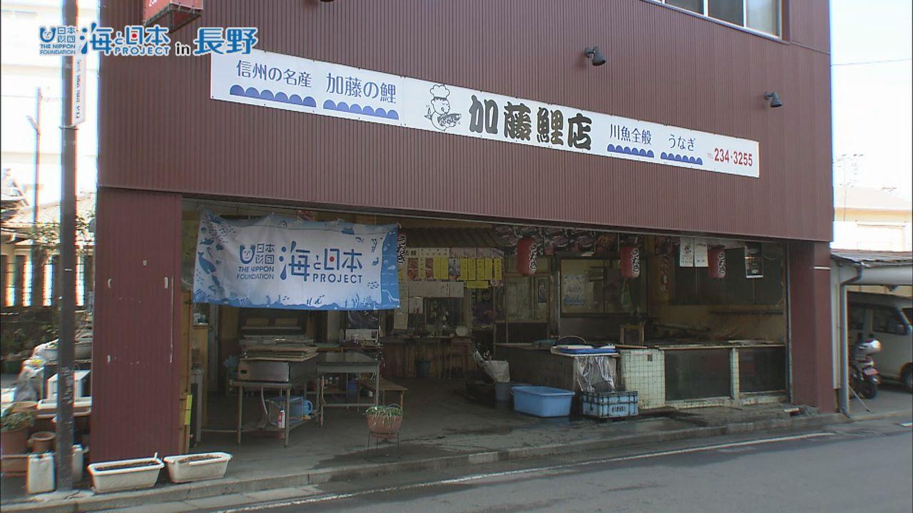 長野県-A30-s1