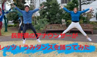 うみダンス2人サムネイル画面