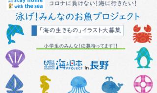 メインタイトル財団ロゴ入り版2 黒岩制作