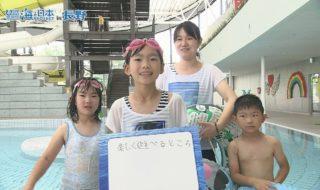 長野県ーA11ーs2