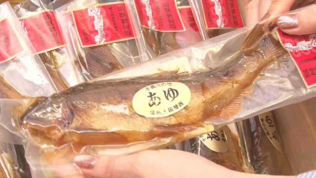 長野県ーA23ーS3