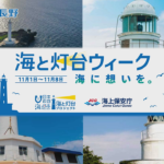 長野県-A28-s5