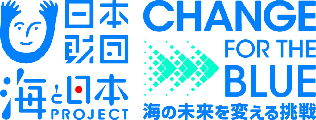 Change_For_The-Blue_Logo-02