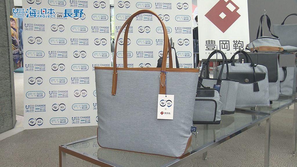 長野県-A05-s6